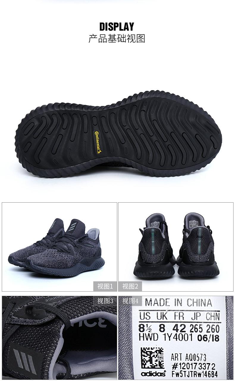 Adidas阿迪达斯男鞋跑步鞋alphabounce 2代椰子鞋运动休闲鞋B76046 AC8273 ... db5f78163