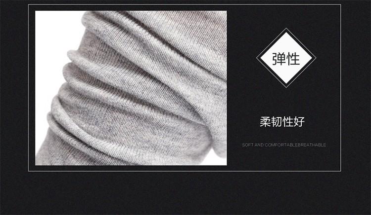 南极人【10双装】袜子男士袜子春秋季中筒袜运动舒适透气休闲商务男袜男士纯色棉袜 大菱形中筒-10双装