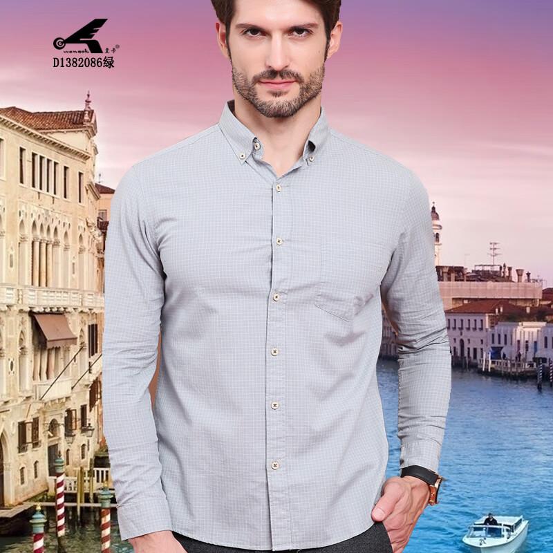 2018皇卡秋冬衬衫