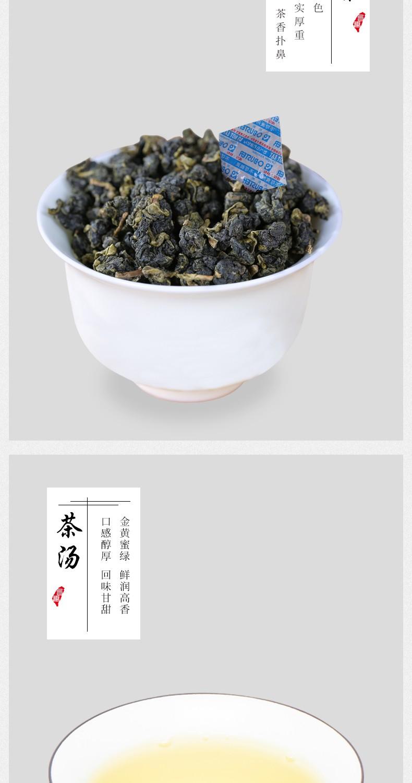 禧迎台湾高山茶原装冻顶乌龙茶浓香型台湾茶青心进口凍頂乌龙茶叶礼盒罐装冬茶新品上市单罐150g