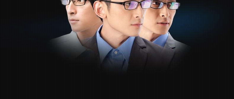 普莱斯(pulais)近视眼镜框男士纯钛商务眼睛架可配眼镜防辐射蓝光近视镜片8191枪色(利落洒脱)