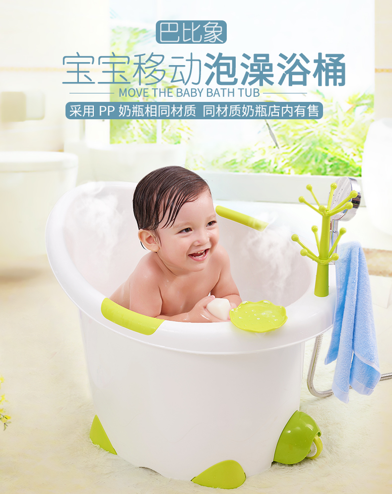 Babi elephant (bbet) baby bath bucket baby children can sit large ...