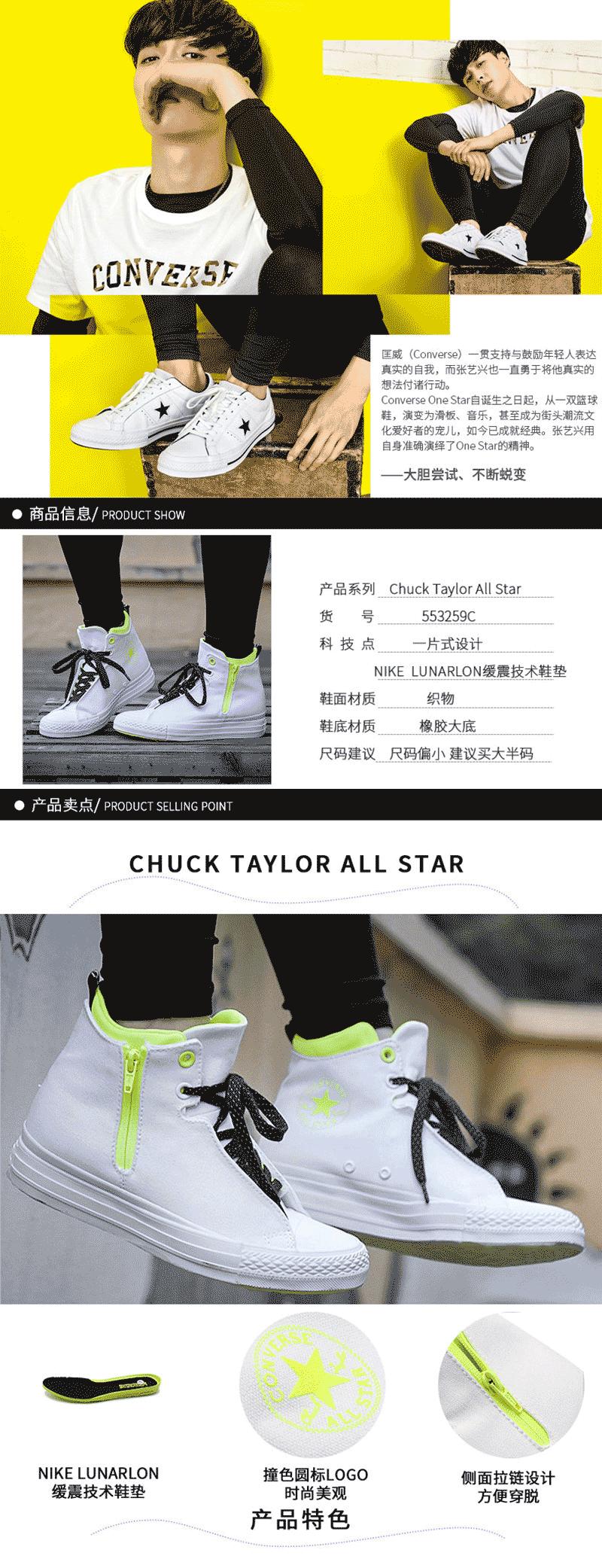 new concept ebab0 284f8 匡威(Converse) 女鞋秋款运动休闲鞋透气板鞋高帮拉链帆布鞋553260C DF ...