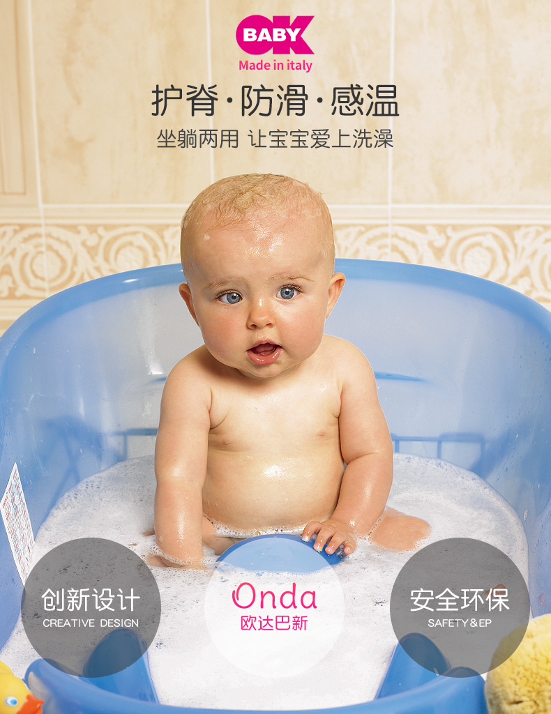 OKBABY Odaba new Sit-up newborn baby bath tub Baby imported tub ...