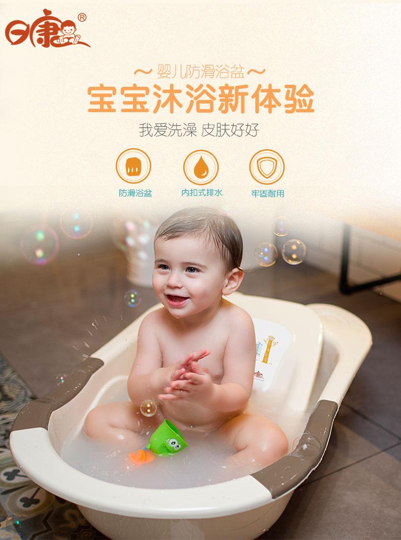 Rikang (rikang) baby tub baby tub large thickening children bathing ...