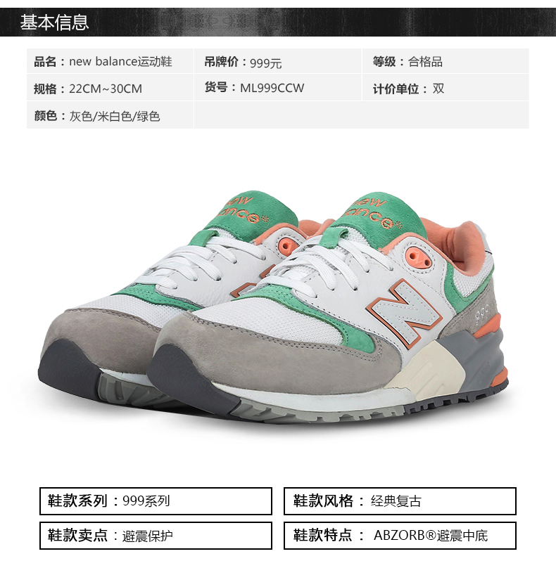 newest collection eaf47 5380d New Balance NB 999系列男女复古运动休闲鞋ML999CCW/灰色/米白色 ...