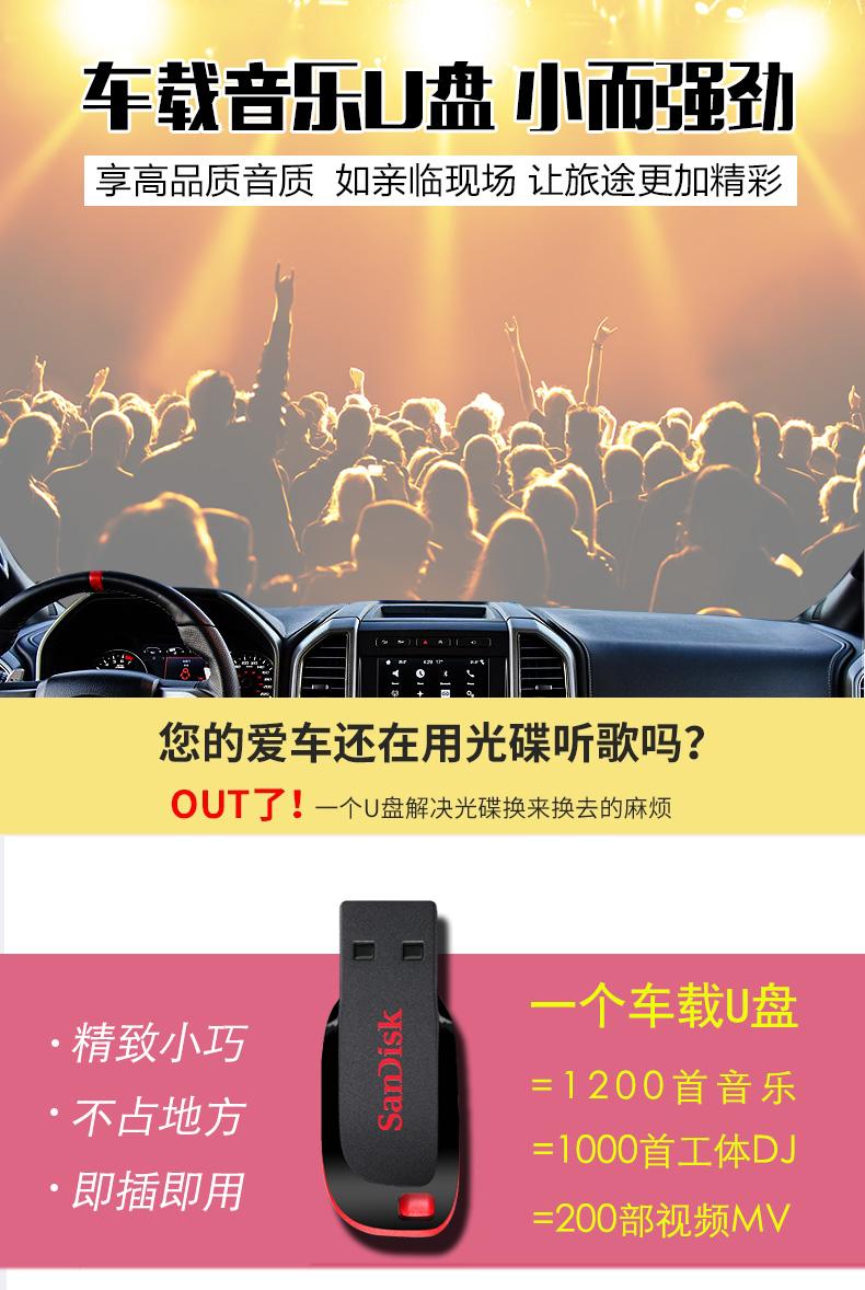 Sandisk 16g Car U Disk Mini 32g Flash Creative Encryption Flashdisk Cz50 16gb Technical