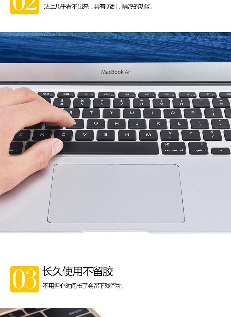 Dán Macbook  macbookpro13air13312mac15 Pro13BarA17061989 问 - ảnh 13
