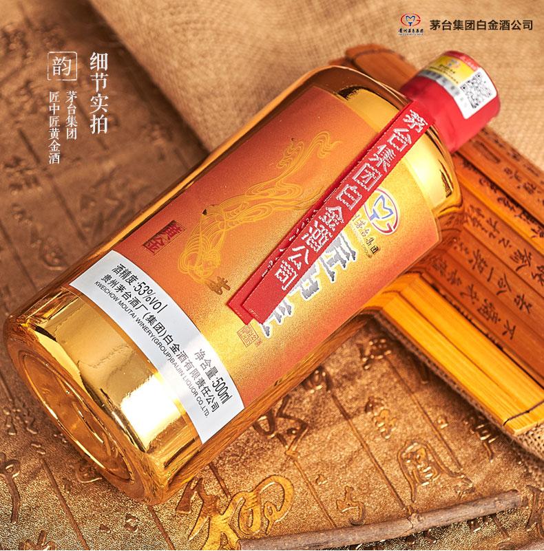 广州礼品公司茅台酒