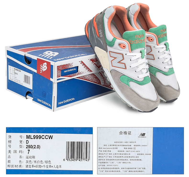 newest collection 58f75 85307 New Balance NB 999系列男女复古运动休闲鞋ML999CCW/灰色/米白色 ...