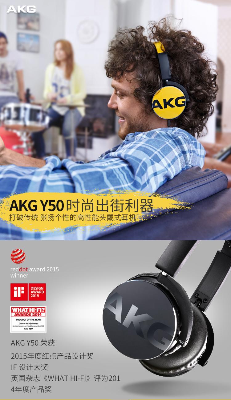 Love Technology Akg Y50 Hifi Music Headphones Headset Subwoofer Headphone Y50bt Description Feedback