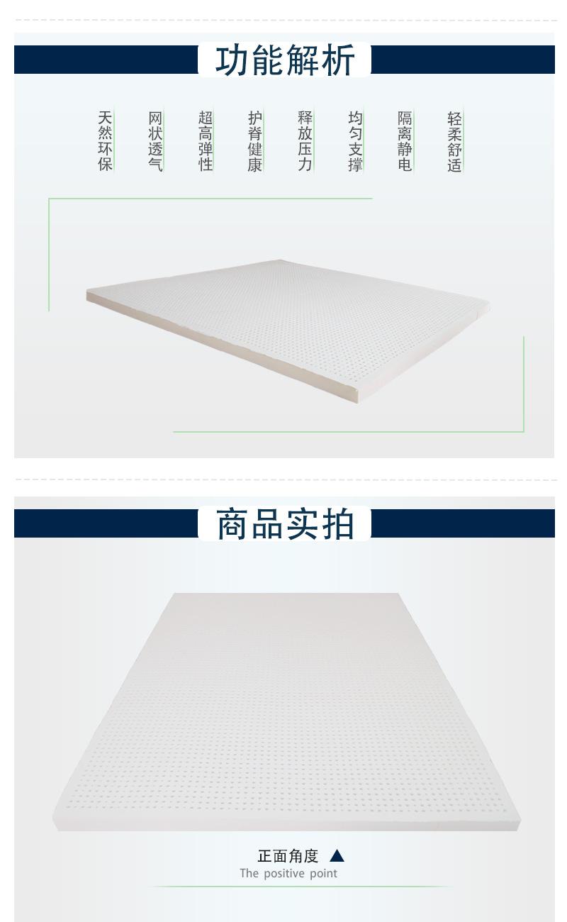 zencosa泰国进口天然乳胶床垫 180*200*5cm褥子榻榻米双人床垫子可定制 1800*2000*50mm