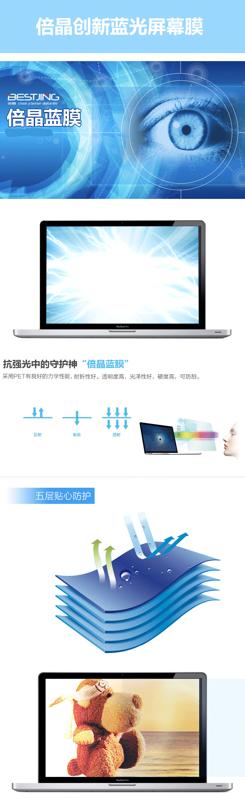 Dán Macbook  macbookpro13air13312mac15 Pro13BarA17061989 问 - ảnh 35