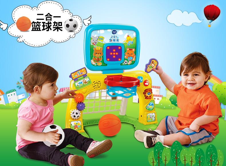Football Toys For Boys : Vtech children s basketball football soccer rack multi function