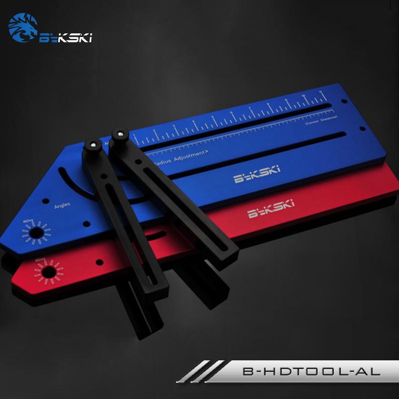 Bykski Rigid Tube Bending Tool - B-HDTOOL-AL Red 1