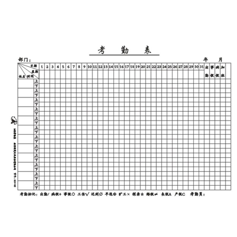 zhihui handwritten time sheet kraft paper handwritten attendance