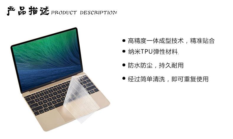 Dán Macbook  macbookpro13air13312mac15 Pro13BarA17061989 问 - ảnh 20
