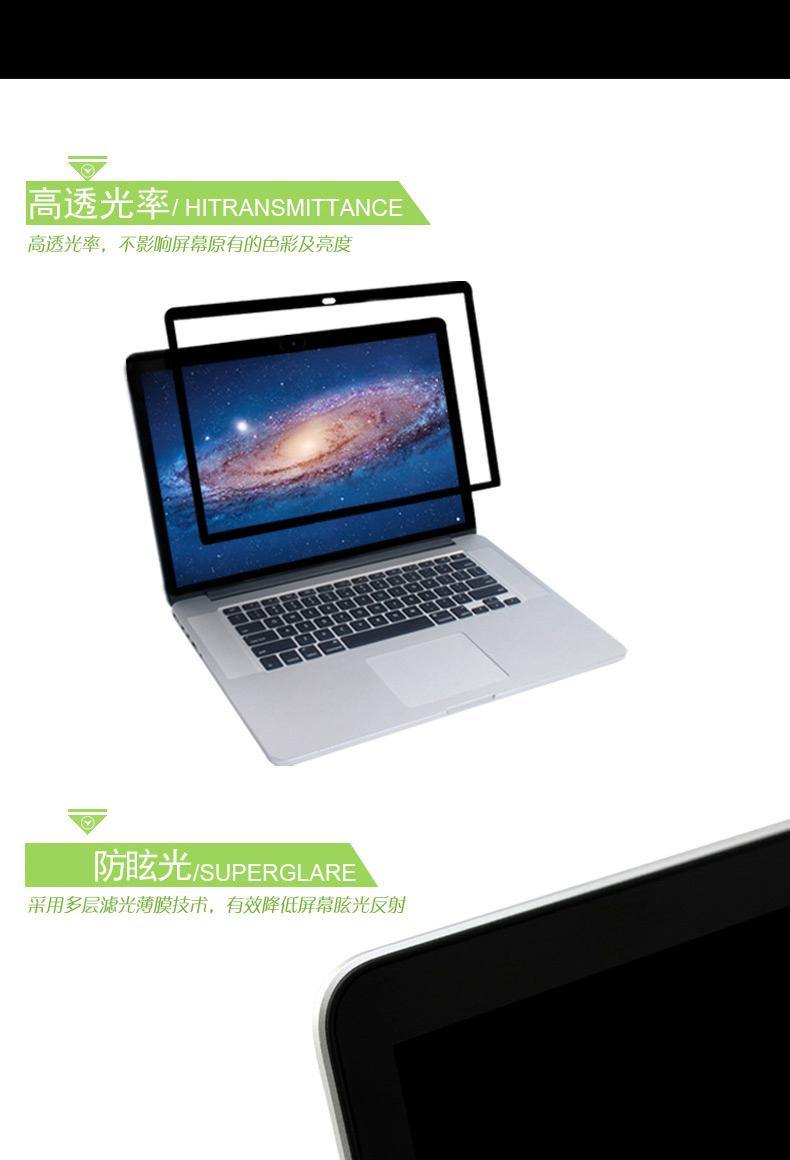 Dán Macbook  macbookpro13air13312mac15 Pro13BarA17061989 问 - ảnh 32