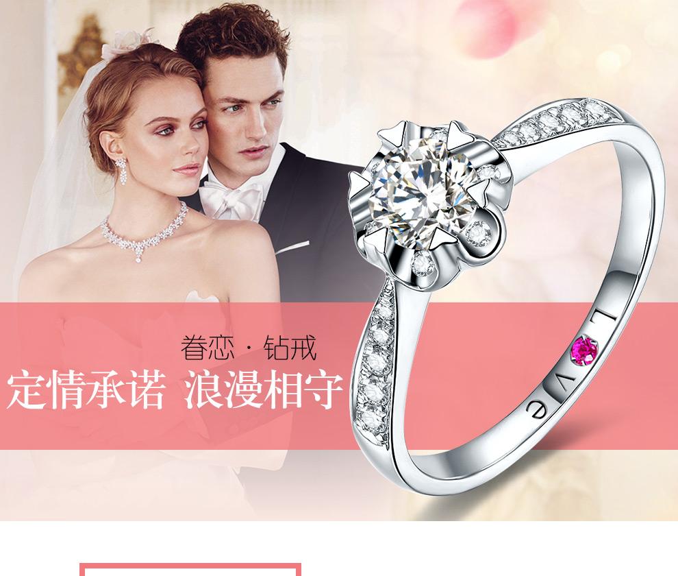 Ming Diamond International Love Ring Diamond Wedding Diamond Ring ...