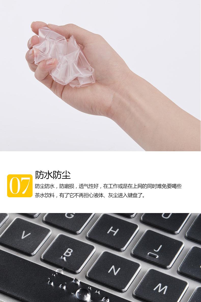 Dán Macbook  macbookpro13air13312mac15 Pro13BarA17061989 问 - ảnh 26