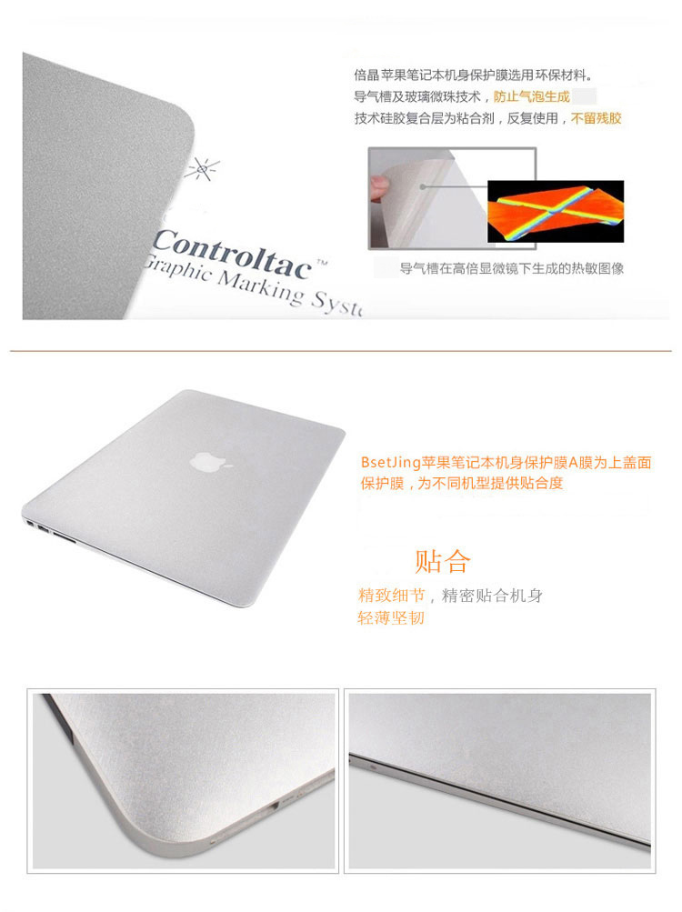 Dán Macbook  macbookpro13air13312mac15 Pro13BarA17061989 问 - ảnh 6