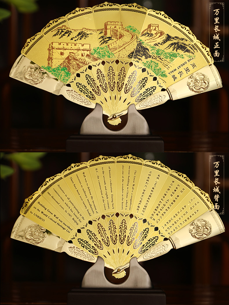 Chinese style Beijing special gifts to foreigners Fan Chinese fan ...