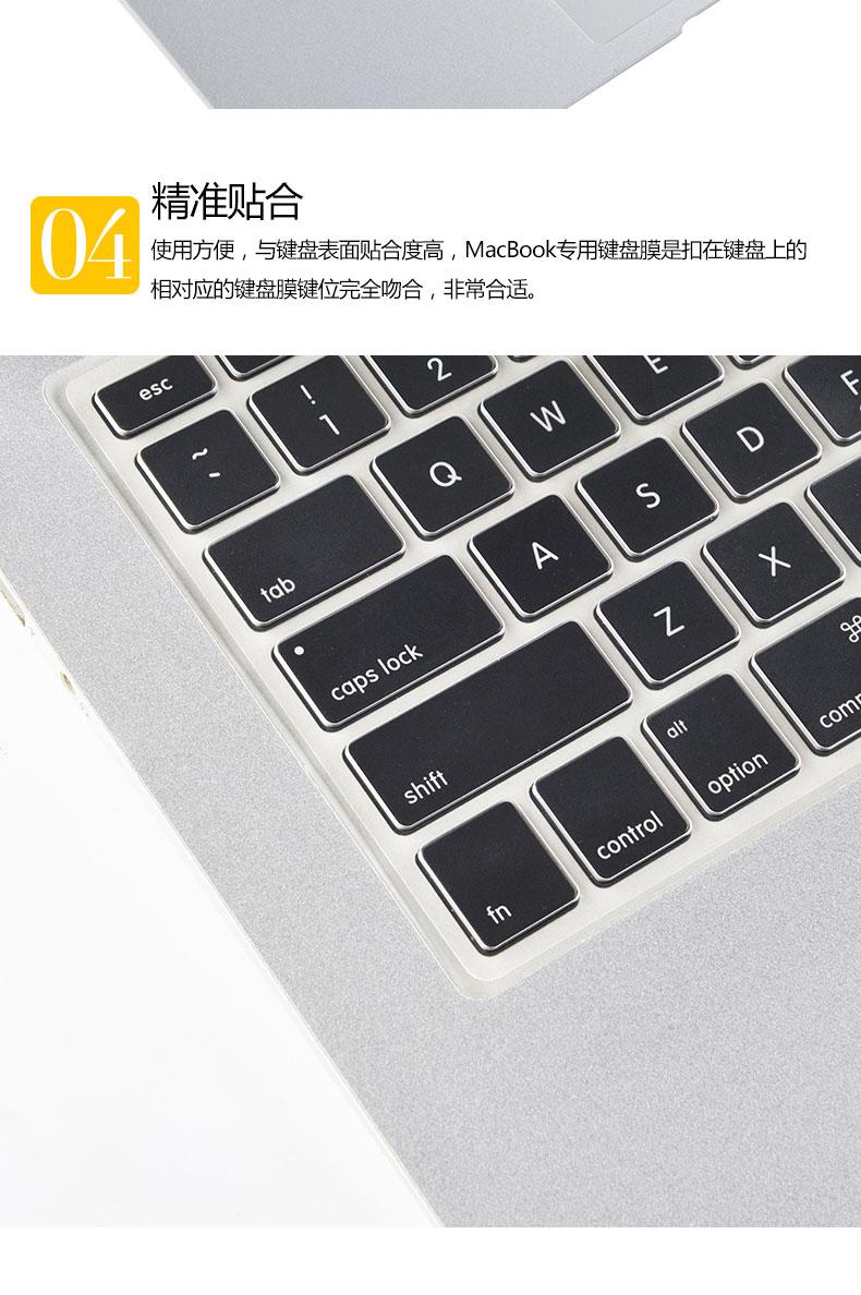 Dán Macbook  macbookpro13air13312mac15 Pro13BarA17061989 问 - ảnh 24