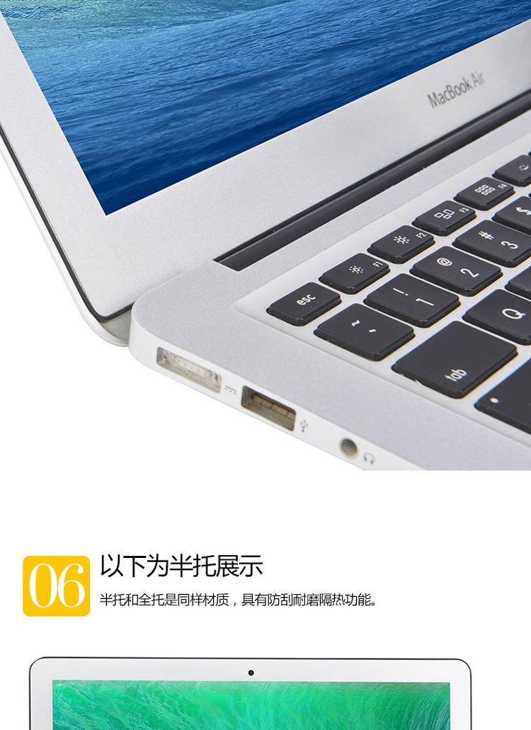 Dán Macbook  macbookpro13air13312mac15 Pro13BarA17061989 问 - ảnh 16