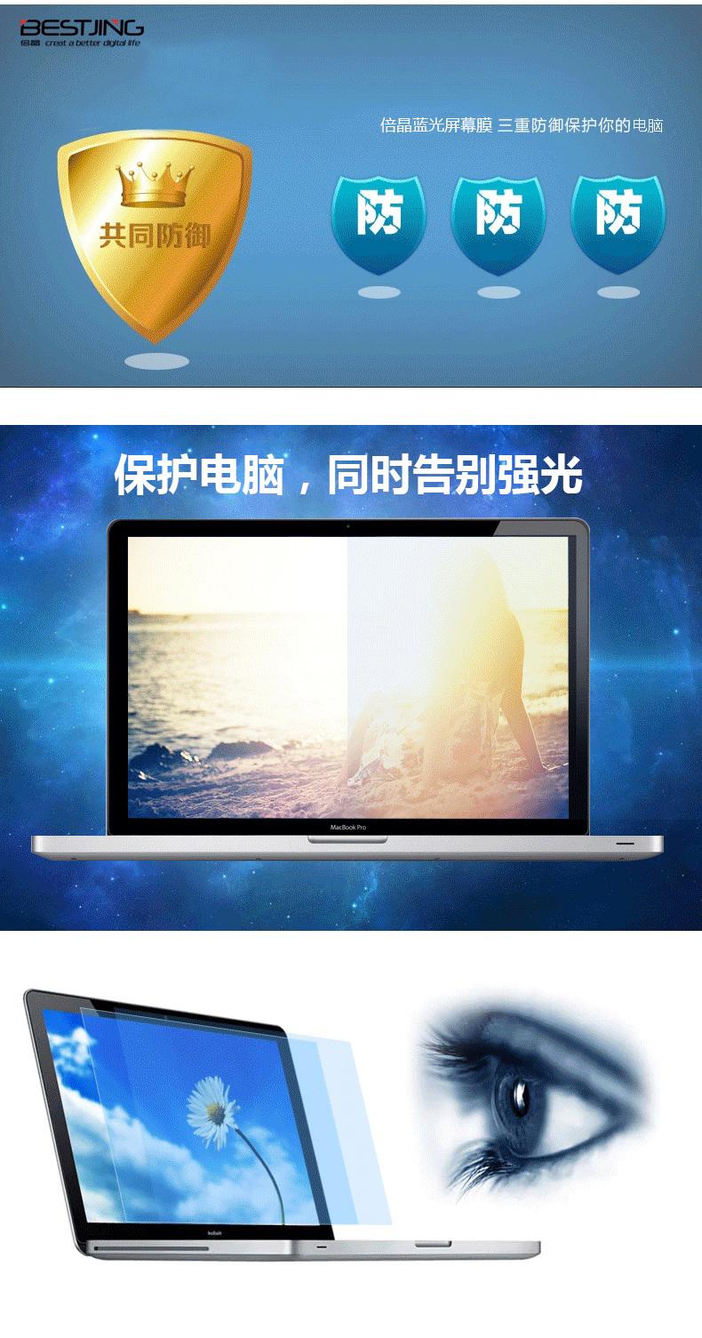Dán Macbook  macbookpro13air13312mac15 Pro13BarA17061989 问 - ảnh 36