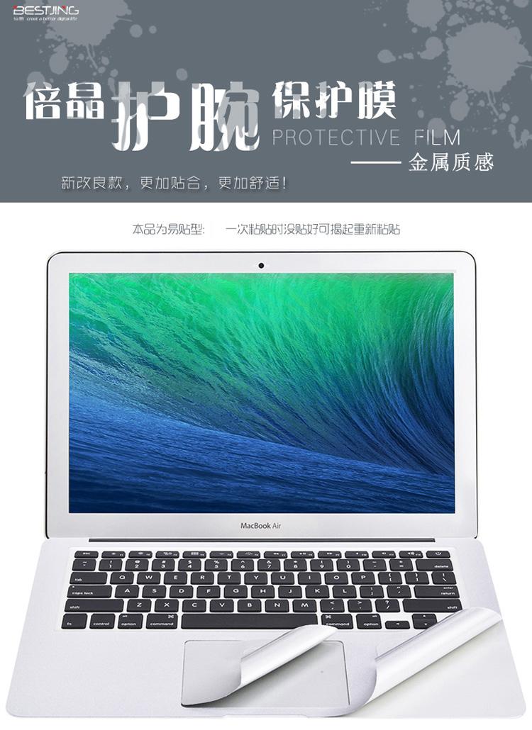 Dán Macbook  macbookpro13air13312mac15 Pro13BarA17061989 问 - ảnh 9