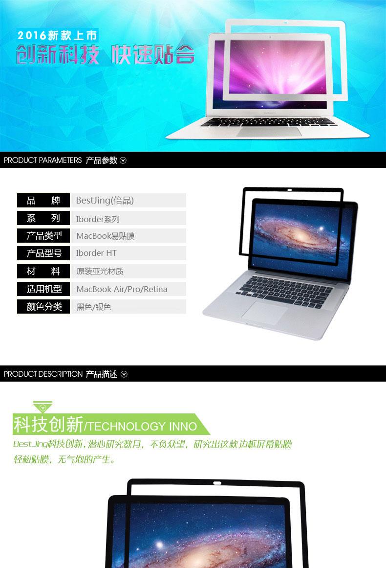 Dán Macbook  macbookpro13air13312mac15 Pro13BarA17061989 问 - ảnh 28