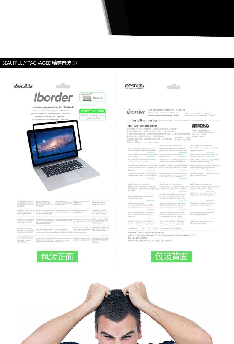 Dán Macbook  macbookpro13air13312mac15 Pro13BarA17061989 问 - ảnh 33