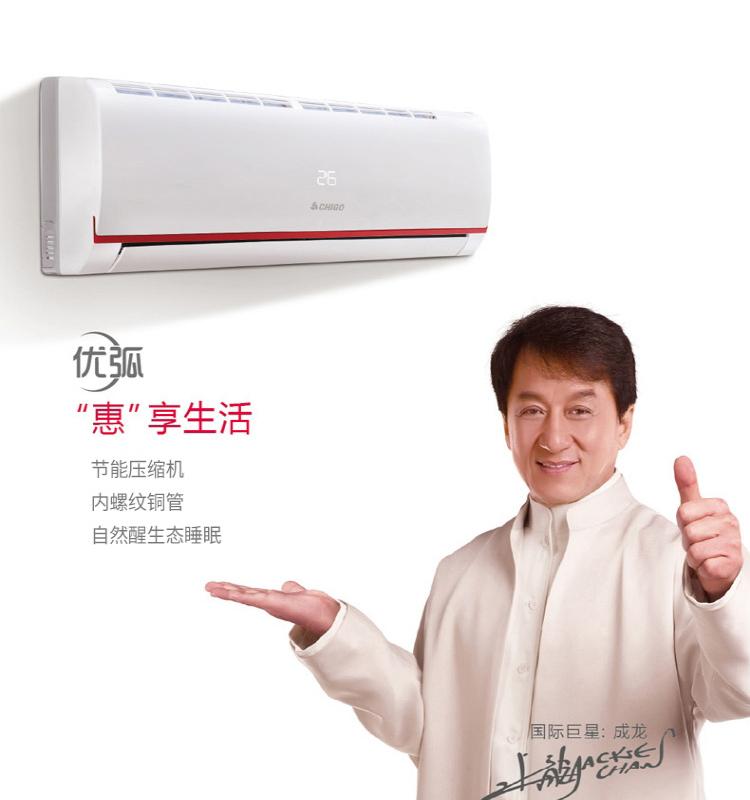 深圳志高空调价格
