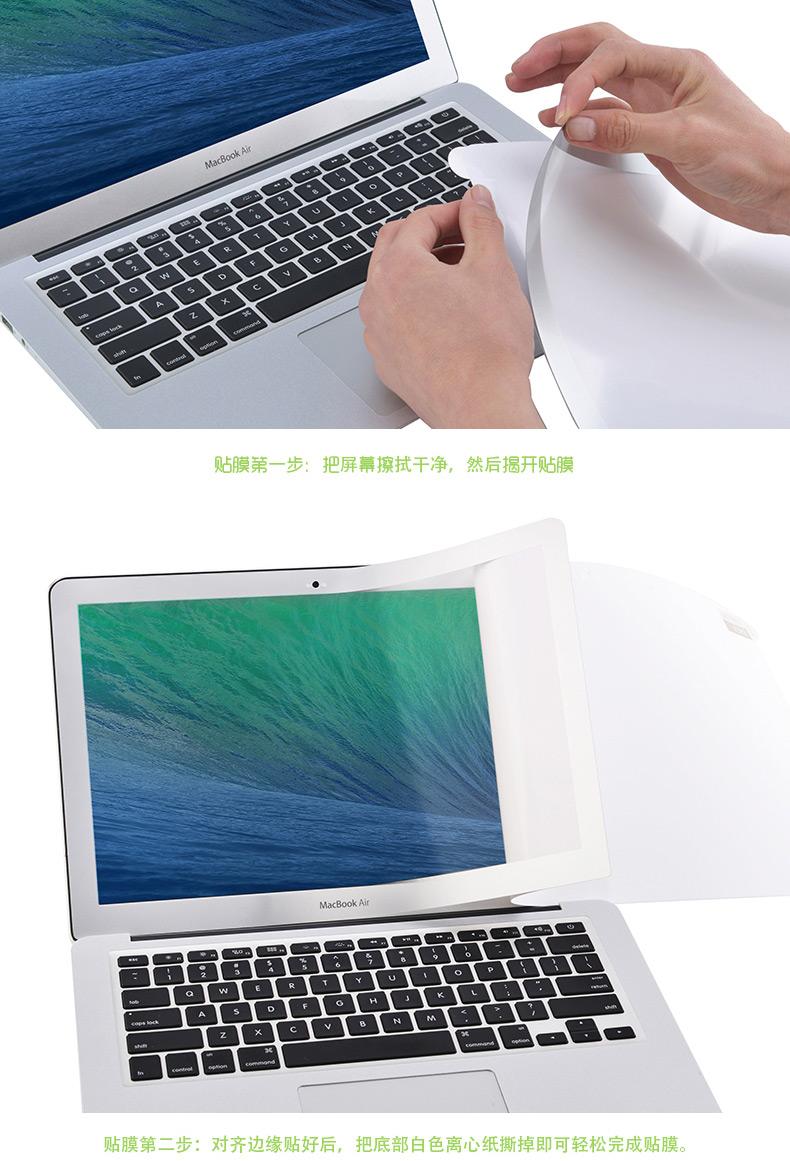 Dán Macbook  macbookpro13air13312mac15 Pro13BarA17061989 问 - ảnh 30