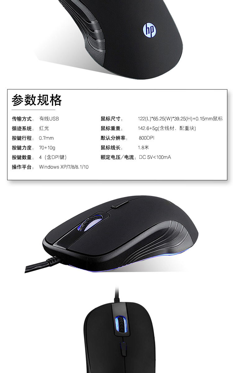 Hp Wired Mouse Usb Backlight Esports Professional Gaming M100 Technical