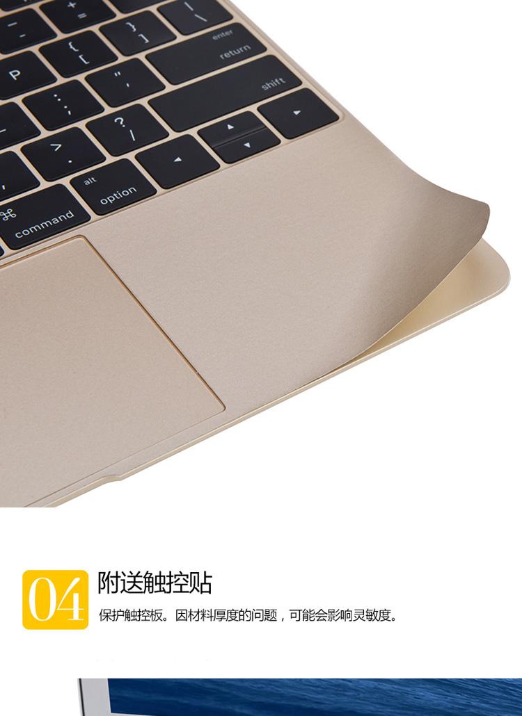 Dán Macbook  macbookpro13air13312mac15 Pro13BarA17061989 问 - ảnh 14