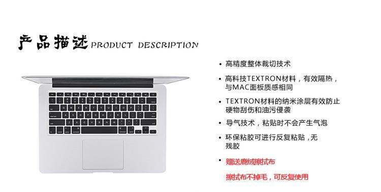 Dán Macbook  macbookpro13air13312mac15 Pro13BarA17061989 问 - ảnh 10