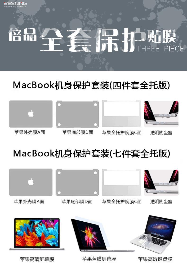 Dán Macbook  macbookpro13air13312mac15 Pro13BarA17061989 问 - ảnh 2