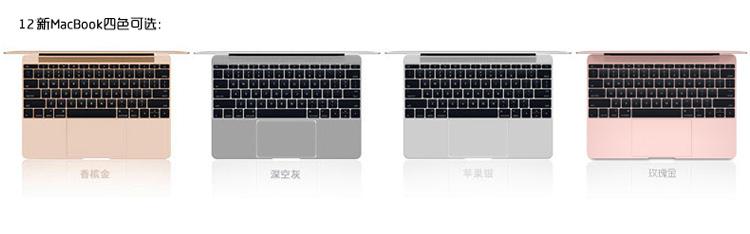 Dán Macbook  macbookpro13air13312mac15 Pro13BarA17061989 问 - ảnh 4