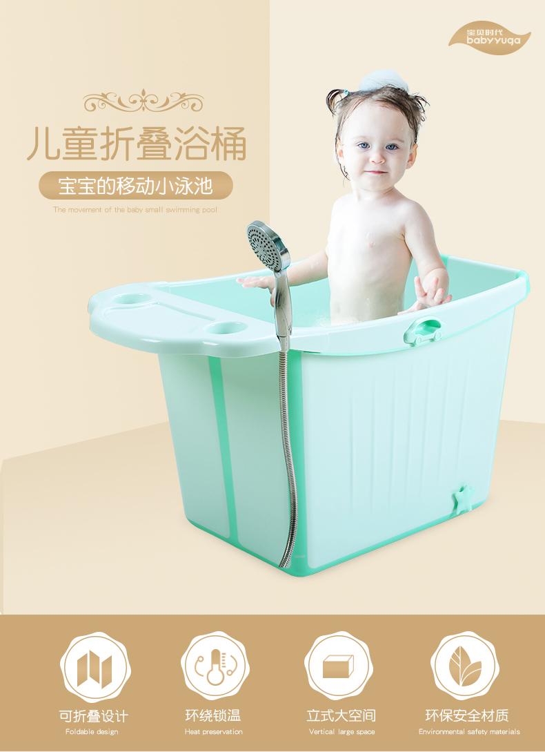 Baby Age (Babyyuga) Baby Folding Bathtub Baby Bathtub Child Bathtub ...