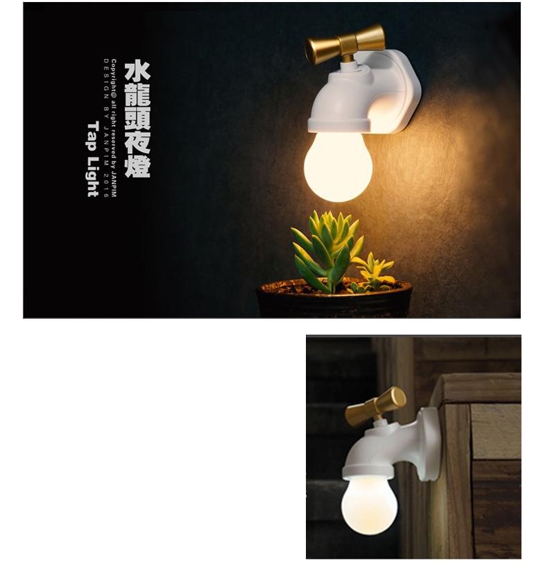 Sen faucet night light USB charging sound control induction bedside ...