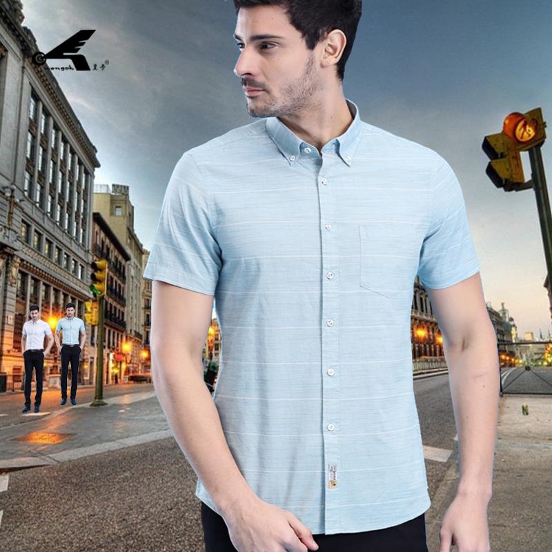 2018皇卡春夏衬衫
