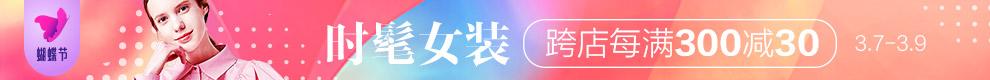 PC店铺首页回流banner.jpg