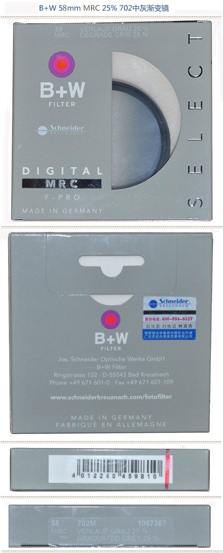 B W 58mm Mrc25702m Xsp Ksm Cpl Mrc Nano