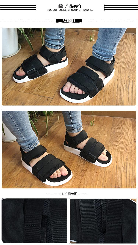 de1d36bfb8a0 Adidas men s shoes women s shoes 2018 summer new clover sandals ...