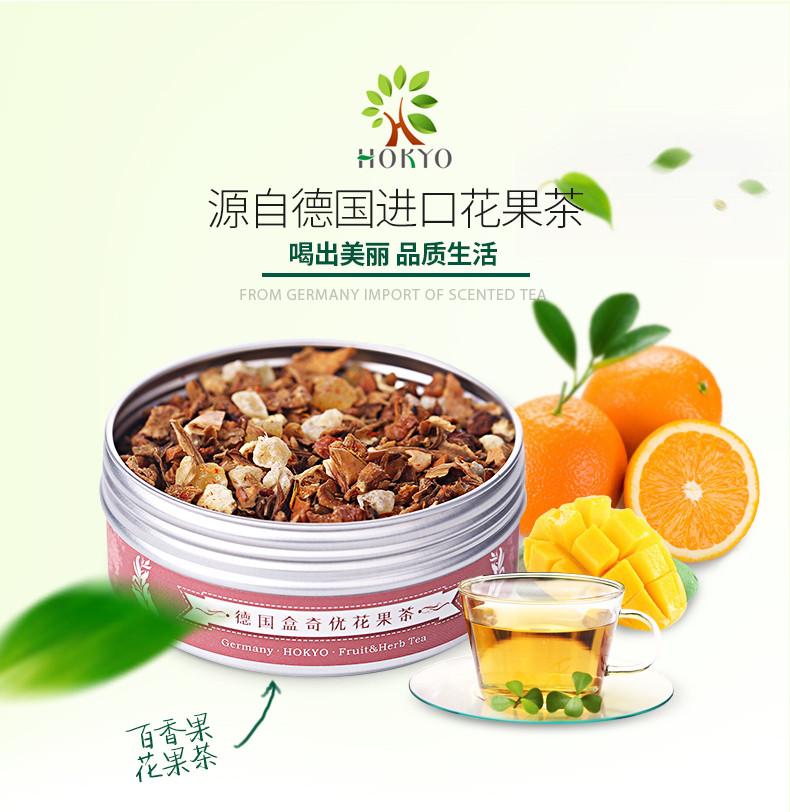 HOKYO Germany Imported Passion Fruit Flower Fruit Tea Fruit Granule Tea  Fruit Dried Tea Luoshen Flower Tea 2 Cans 100g Gift Box for Honey Tea