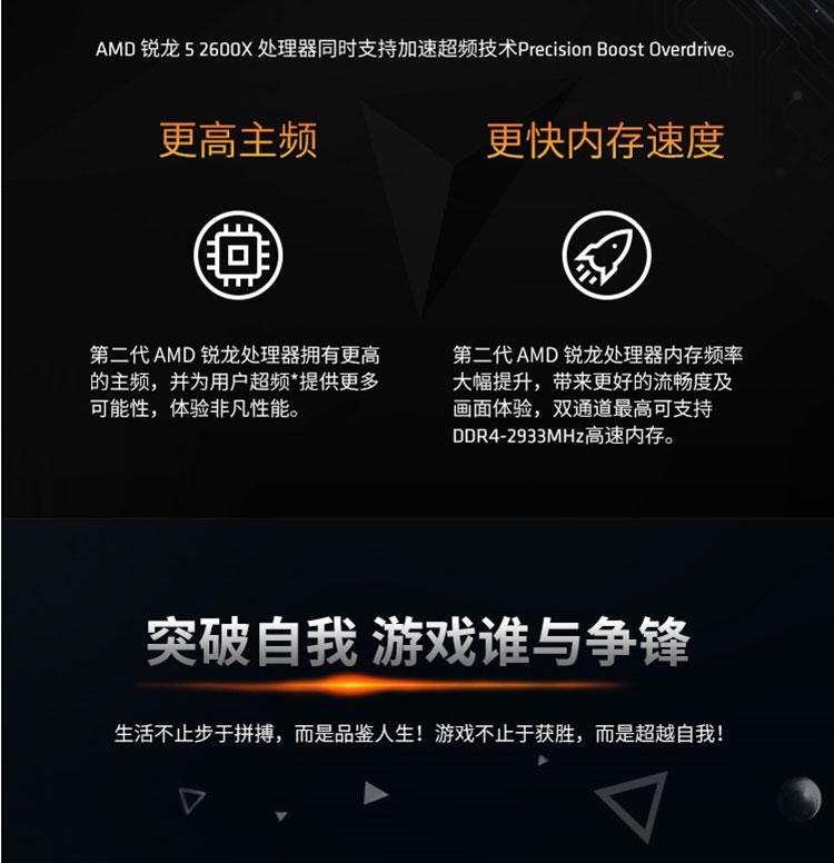 AMD 锐龙 5600X 3600 3700X 5800X 5700G 台式机 CPU 处理器 R7 5800X 盒装CPU
