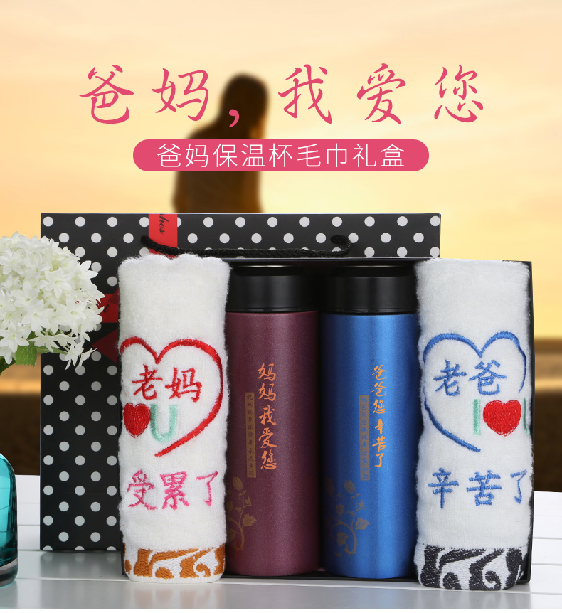 Send Mom Birthday Gift Ideas Practical Small Gifts And Dad
