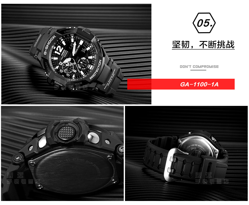 Unified Service Casio Watch G Shock Series Multi Function Ga 400gb 1a9 All 0