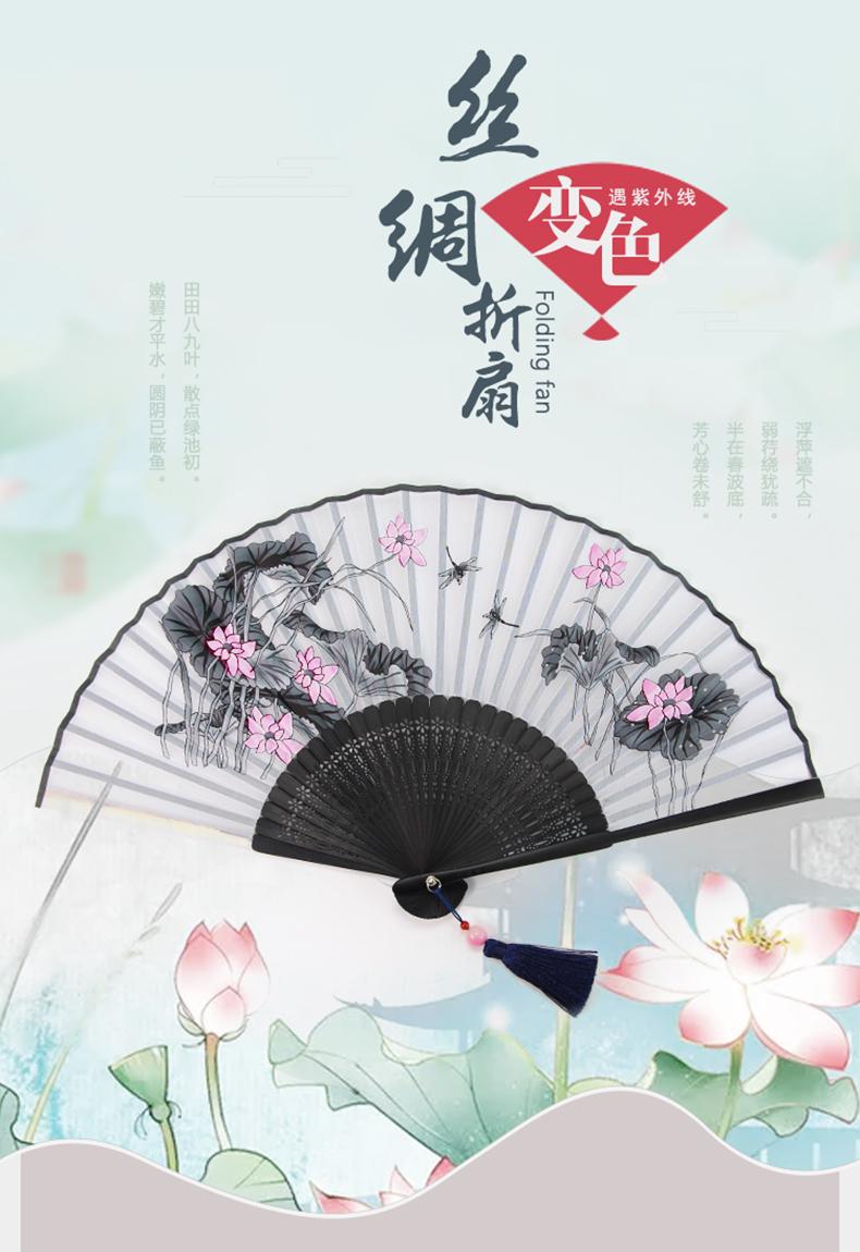 Turtle Xiansen Fan Folding Fan Color Chinese Classical Ladies Silk